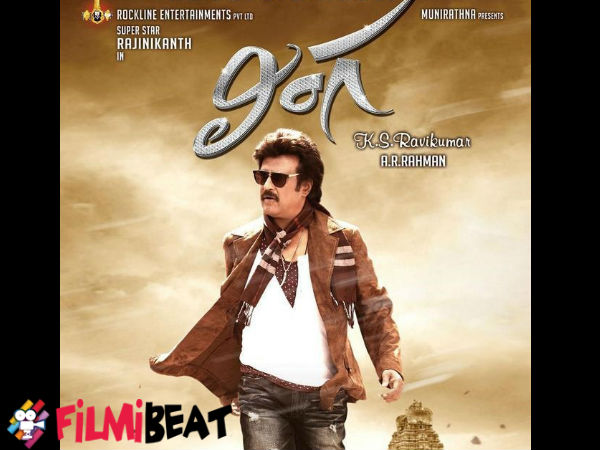 Lingaa Review Lingaa Telugu Movie Review Lingaa Story