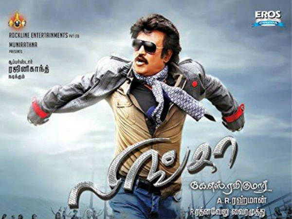 Lingaa Movie Review