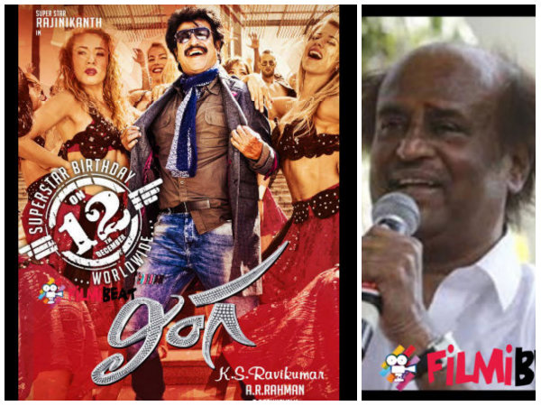 Superstar Rajinikanth's Apology To Tollywood Fans