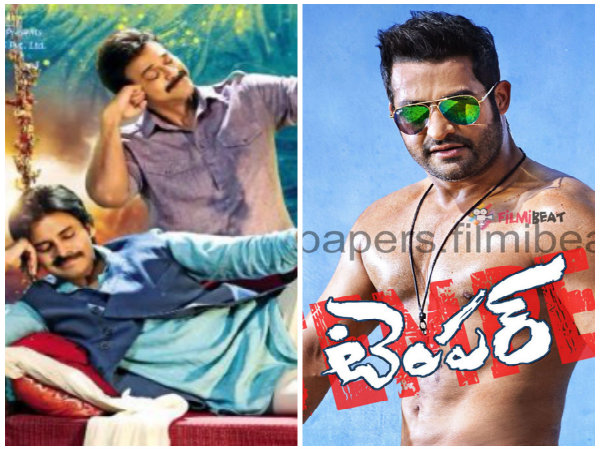 'Temper' To Lock Horns With 'Gopala Gopala'