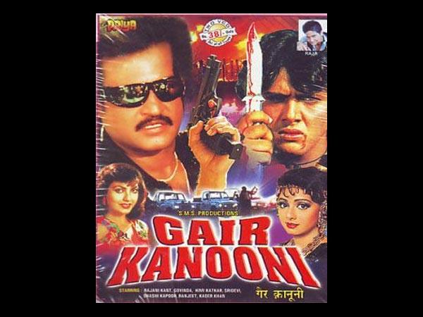 English Gair Kanooni Hd Full Movie Download