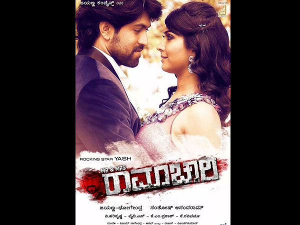 Mr And Mrs Ramachari Gets Overwhelming Response Before The Release