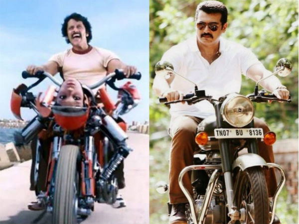 <strong>Can Vikram's I Defeat Ajith's Yennai Arindhaal?</strong>
