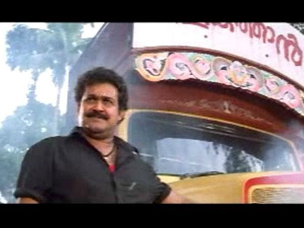 Spadikam Movie | Mohanlal Actor | Spadikam Malayalam Movie ...