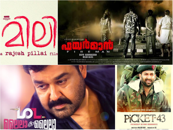 A Dull Christmas For Malayalam Movies!