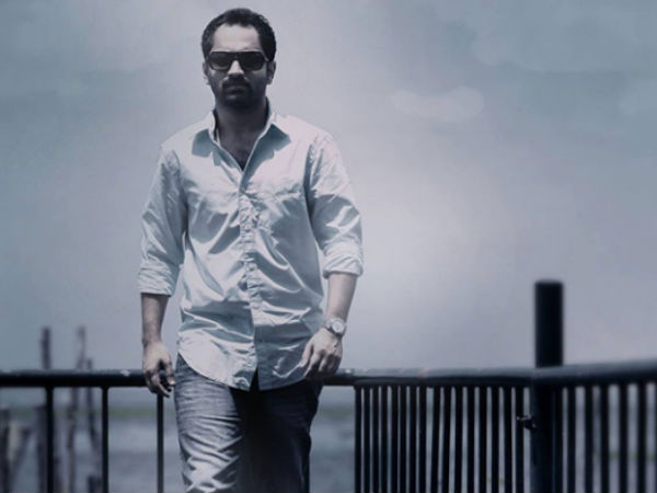 Fahadh Faasil In Trouble!