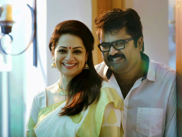 Anoop Menon and Shema Alexander Enters Wedlock