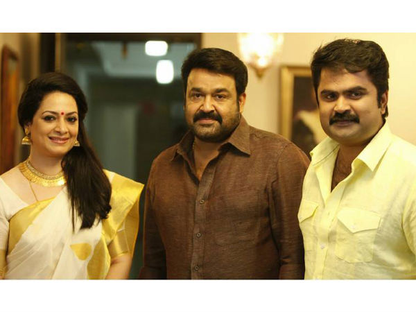 Mohanlal With The Couple