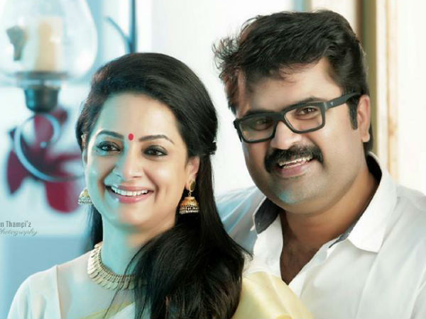 Anoop Menon Wedding Anoop Menon Marriage Anoop Menon