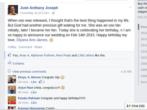 Jude Anthany Joseph To Tie The Knot Soon