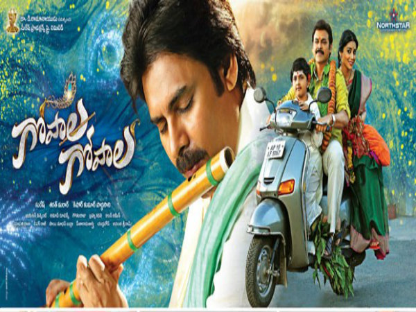 In Pics: A Latest Poster Of Gopala Gopala