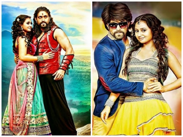 Yash Yash Kannada Actor Yash In Mr And Mrs Ramachari Yash