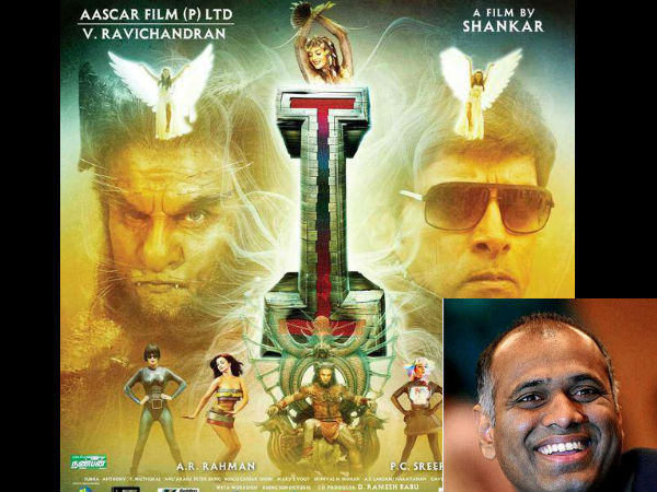 PVP To Rescue Vikram's 'I'!