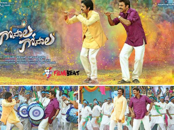 Gopala Gopala First Day At Box Office: A Stupendous Collection
