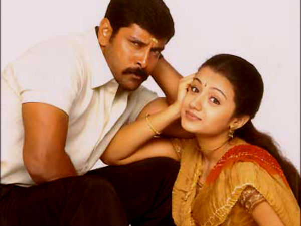 Trisha in Saamy