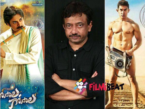 RGV's Sensational Comments On PK(Pawan Kalyan)!