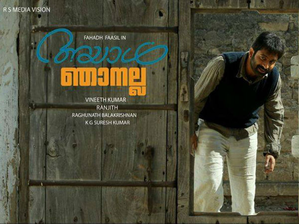 Fahadh Faasil's New Look For Ayaal Njanalla