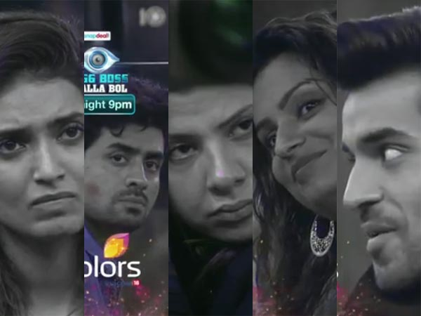 Bigg Boss 8 Torture Cage