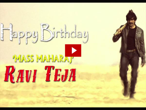 WATCH: Ravi Teja's Kick 2 Teaser