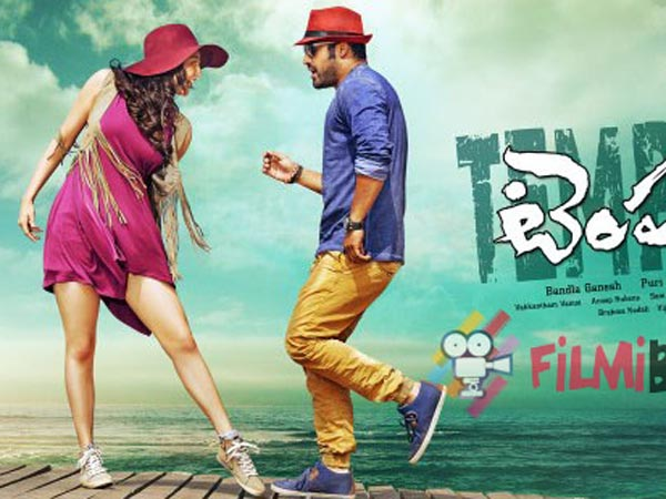 Jr.NTR And Kajal Aggarwal In Temper