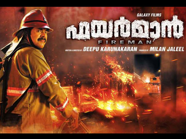 Fireman Trailer Review: Power Packed