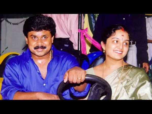 Manju Warrier Divorce