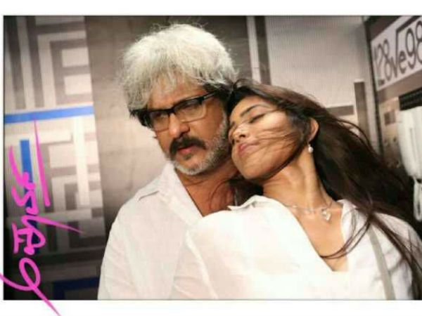 You Filled My Heart With Love Apoorva: Ravichandran