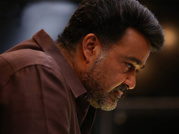 Mohanlal's Repayment Turned Down By Kerala Government!
