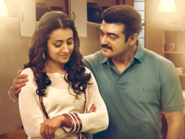 Ajith's Care For His Wife