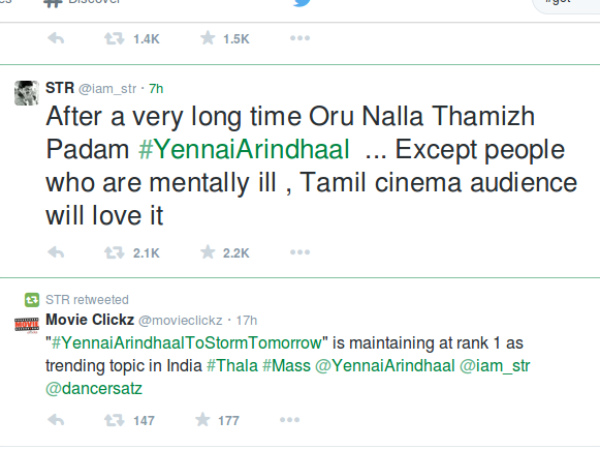 Simbu's Comments On Yennai Arindhaal: Calls Movie Lovers 'Mentally Ill'