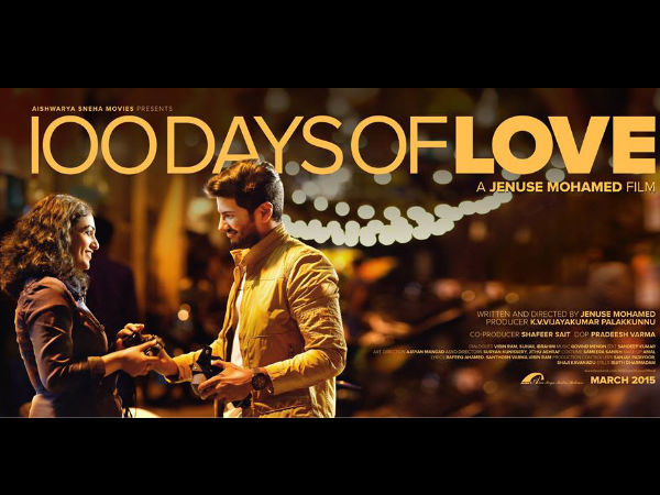 '100 days Of Love' First Look Poster Is Out!