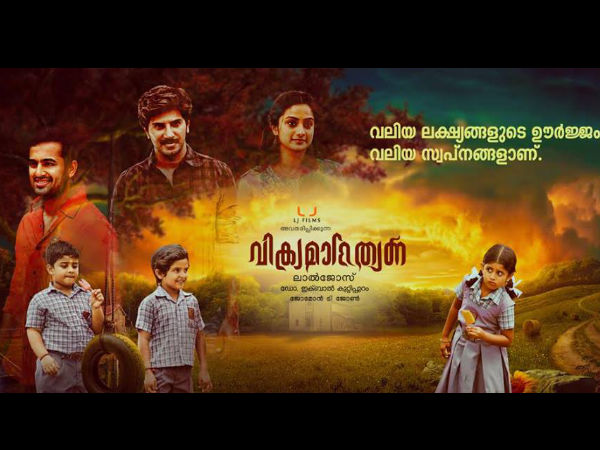 A Sequel For Vikramadithyan?