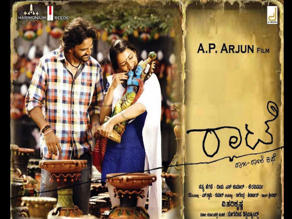 WATCH: Raate's Jodakki Song In Sudeep's Voice