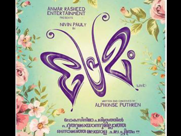 Premam First Look Poster Is Out!