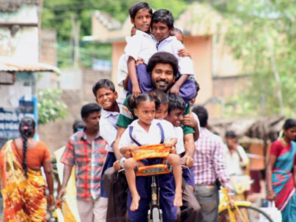 Dhanush With Kids