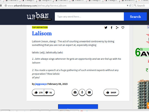 Mohanlal's Lalisom In Urban Dictionary!