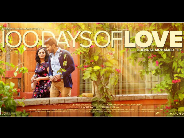 A Special Valentine's Day For Dulquer Salmaan
