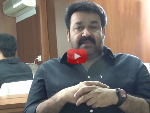 It Was My Dream To Act With Dr. Rajkumar: Mohanlal