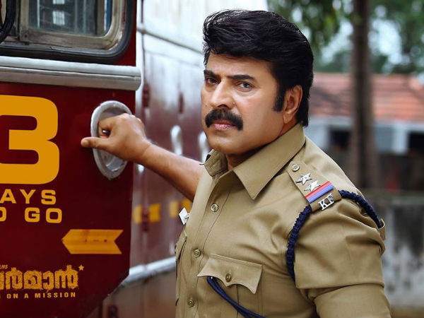 Mammootty As Vijay