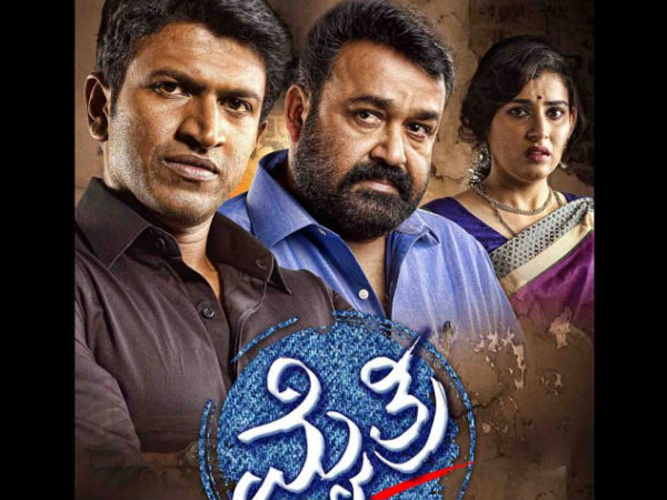 Mythri Is A Perfect Treat To Viewers