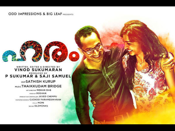 Fahadh Faasil's Haram: What Audience Expect?
