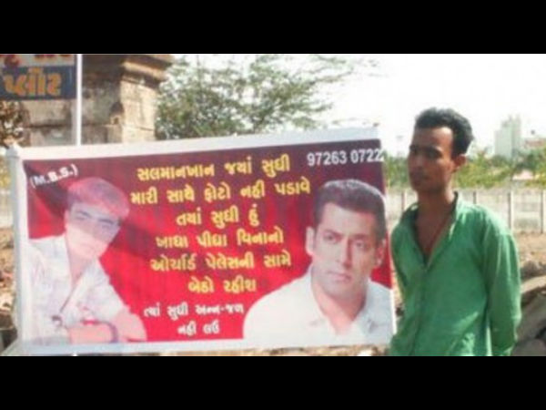 Salman Khan Fan