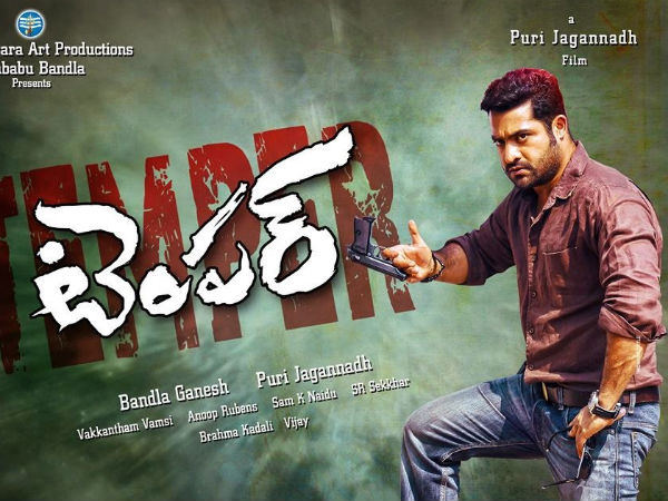 NTR Movies Full Run Share in Andhra Pradesh- Telangana