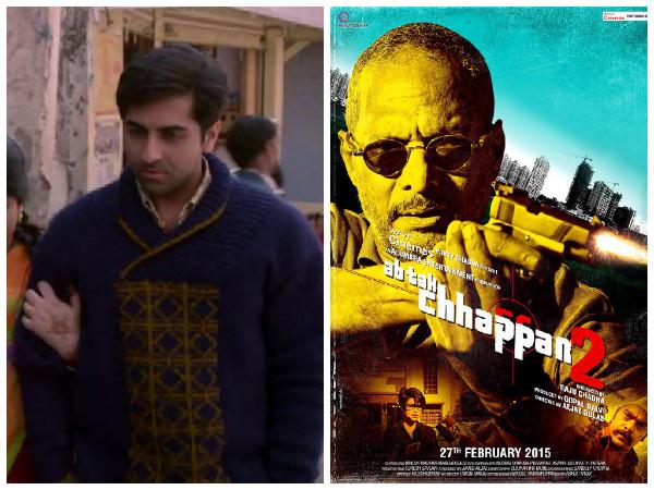 Ab Tak Chhappan 2 Full Movie HD Download, | MovieZoon