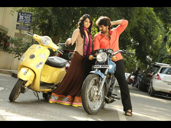 Some Interesting Facts About Mr And Mrs Ramachari