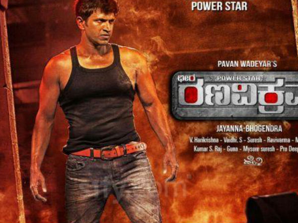 Mr and Mrs Ramachari Director To Direct Powerstar Puneeth Rajkumar