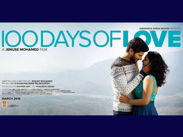 100 days of love malayalam scenes