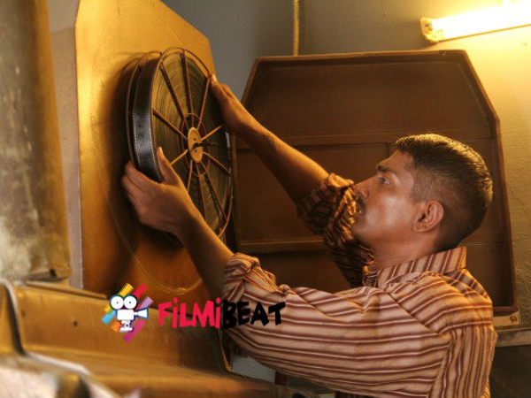 Siddharth As A Theatre Employee