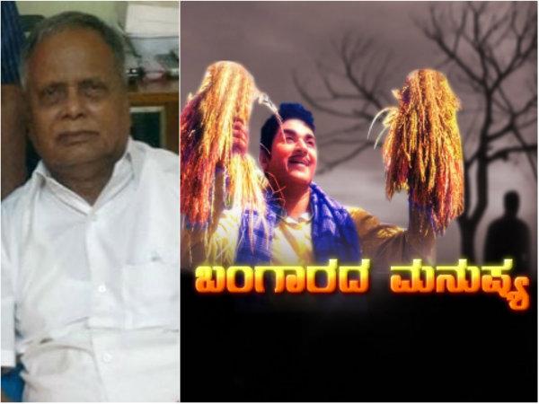 Director Siddalingaiah Hospitalized Dr Rajkumar