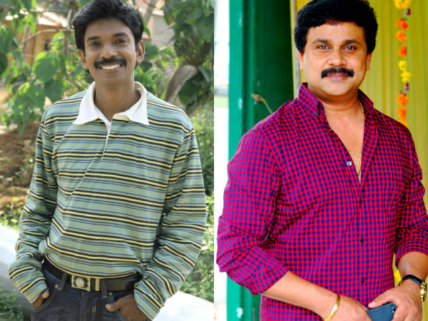 Dileep And Santhosh Pandit To Share Screen